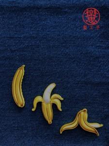 香蕉三部曲